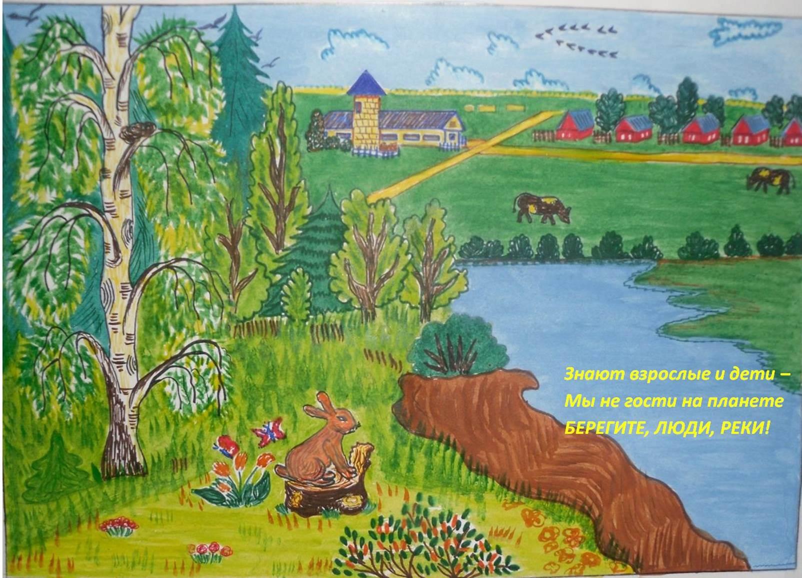 Конкурс рисунков тема красота родной природы